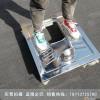 农村厕所用不锈钢蹲便器 旱厕蹲便器 脚踏式自动翻板