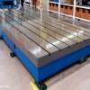铸铁装配平台 装配平台 装配工作台