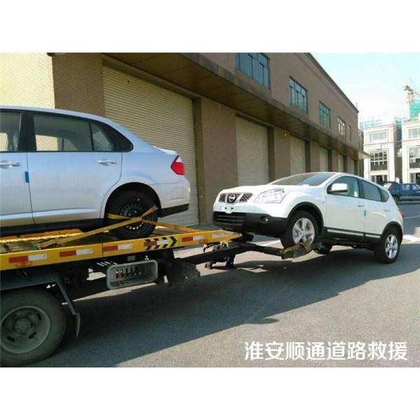 淮安拖车公司