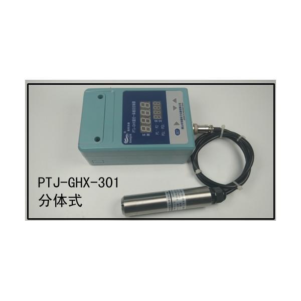 智能液位传感器水塔水位自动化控制应