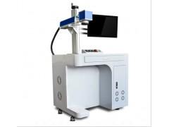20w金属台式光纤激光打标机3非金属打标雕刻机