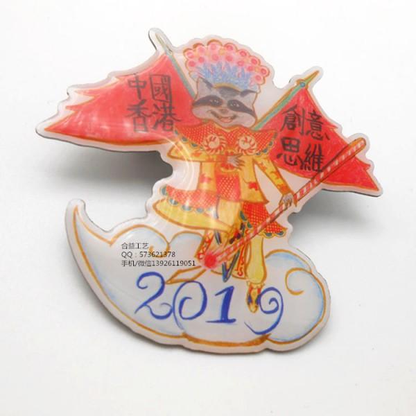 2019最新彩色印刷章子、多色印刷徽章