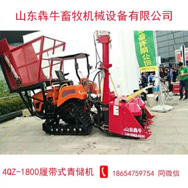 犇牛1.8米履带式皇竹草青储机