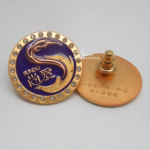 镶钻徽章、双色电镀徽章、圆形徽章、