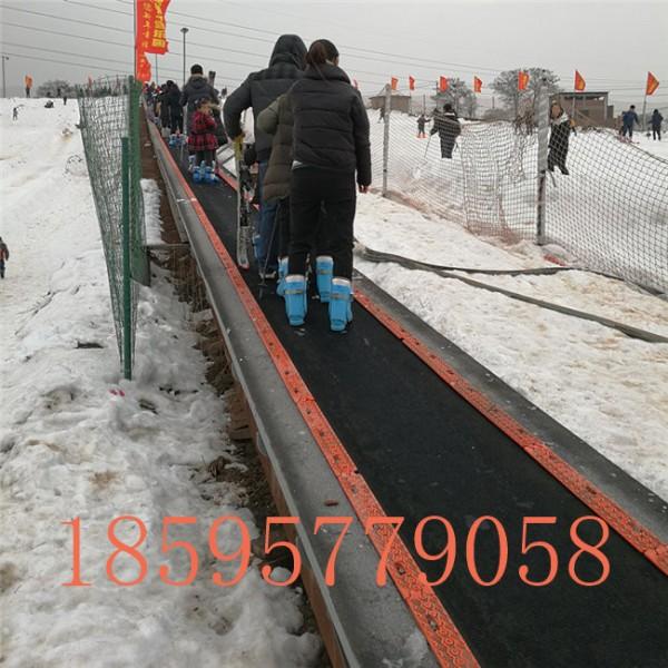 滑雪场魔毯价格 高品质景区魔毯厂家