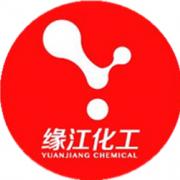 上海缘江化工有限公司