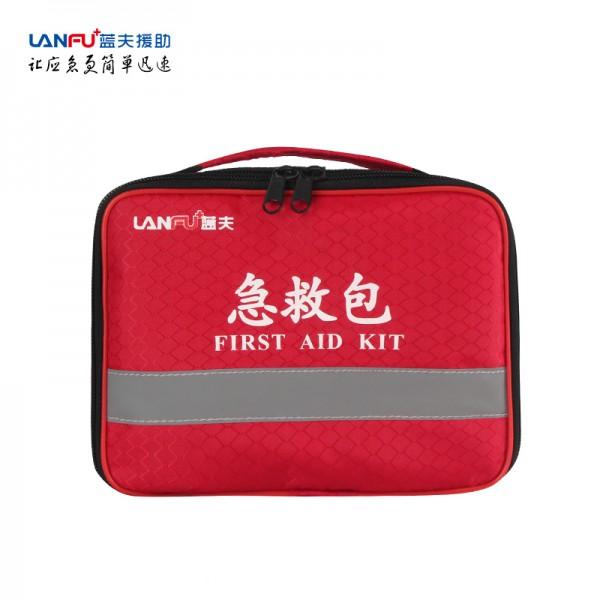 蓝夫LF-12002户外旅行急救包创意家用