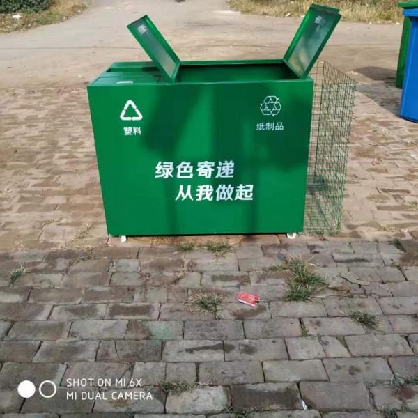 厂家供应 邮政快递包裹废弃物分类回