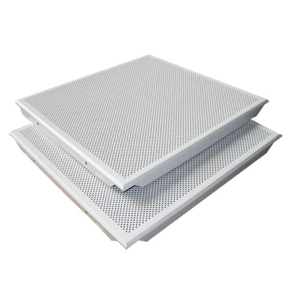 金属吸声板 机房消音板 穿孔吸音墙板 消音降噪材料