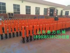 DN28-250/90DN内注式单体液压支柱