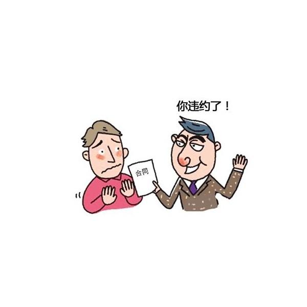 义乌讨债公司【成功付费】义乌要债公司,义乌追账,追债公司