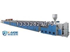 广州凯格涂料 供应珠海机电金属氟碳漆 油漆厂家