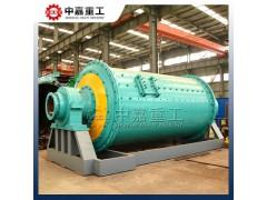 时产400吨的格子球磨机|不堵料的格子球磨机-中嘉重工
