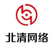 江苏北清信息技术有限公司池州分公