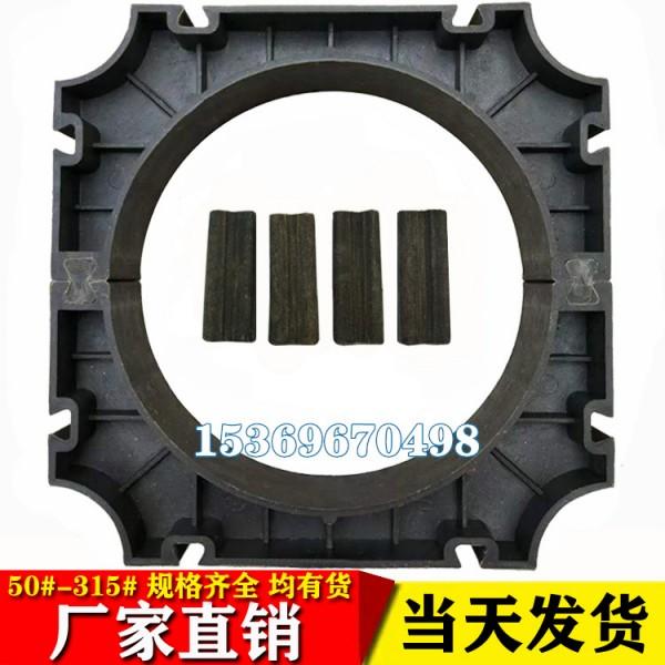 电力排管管枕 110-150电力管管架 电