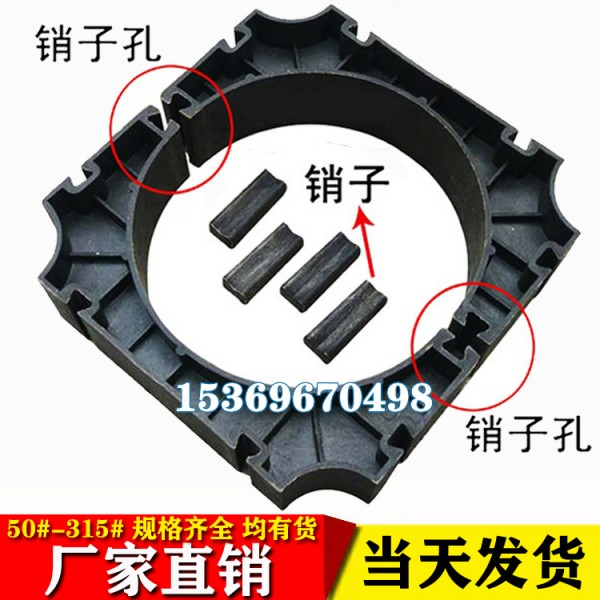 电力排管管架 管托 119-192 管卡管托