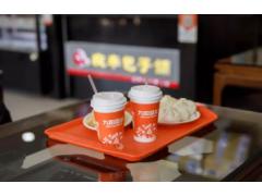 九阳商用豆浆机的价格高吗_健康饮品加盟哪个品牌好