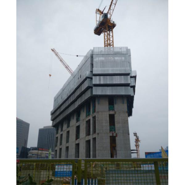 上海华兴中心