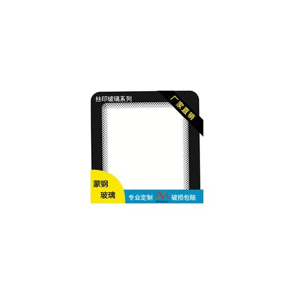 异形钢化玻璃 丝印玻璃黑框净化门玻