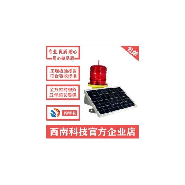 XL-TYN-B太阳能航空障碍灯一体式航标灯浮标灯