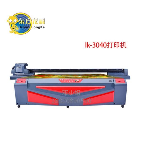 UV万能平板打印机,不需制版,永不褪