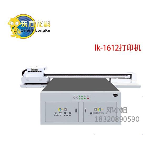 理光UV平板打印机多少钱一台,理光UV
