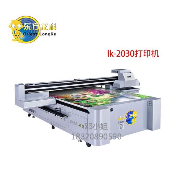 瓷片数码打印机,瓷片平板彩印机,瓷