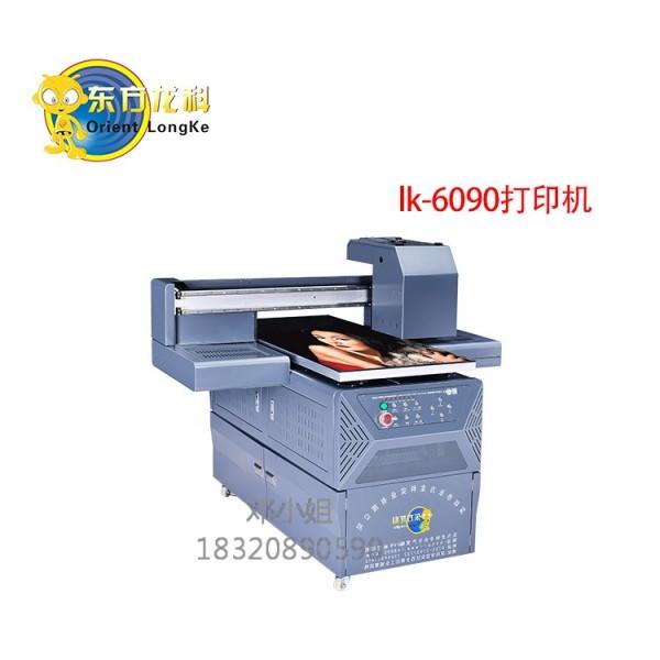 龙科uv平板打印机 真正的万能打印机