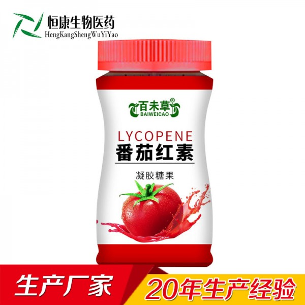 百未草番茄红素软胶囊成年男性保健食品贴牌代加工厂