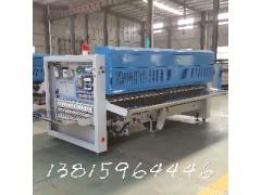 床单折叠机 折被套机器 自动折叠机 洗衣厂设备