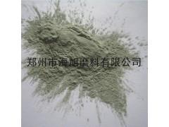 河南绿碳化硅微粉厂家生产绿碳化硅微粉用于生产有机硅不沾涂料