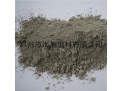 生产纳米气凝胶新型材料用超细绿碳化硅微粉#10000