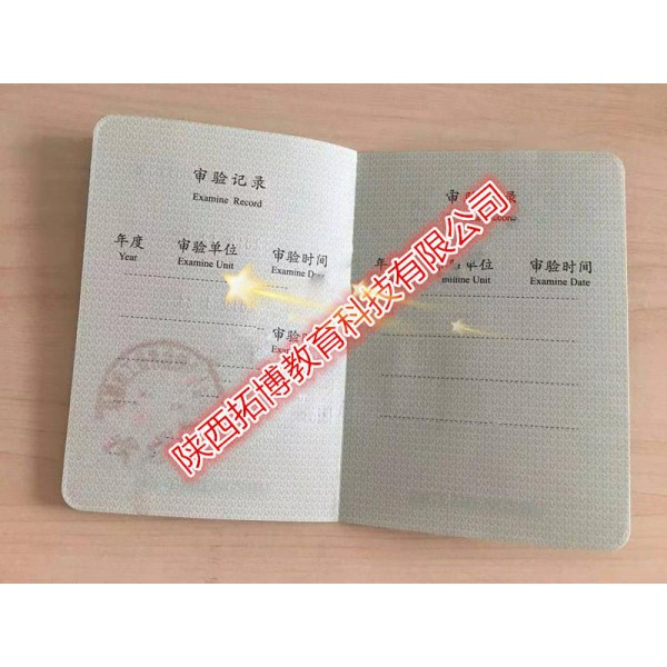 陕西2020年工程师职称评审申报报名入口咨询