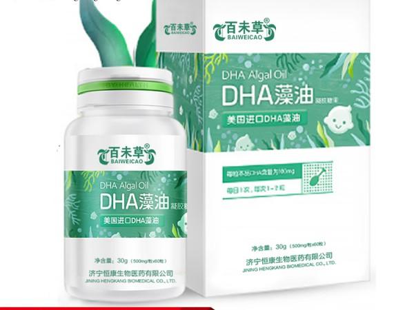 DHA藻油软胶囊贴牌代工厂家恒康生物