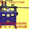UN50型带锯条碰焊机卖多少钱 带锯条焊接机价格