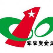 杭州锹甲网络科技有限公司