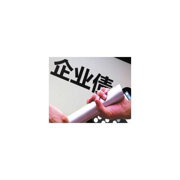义乌要账公司【不成功不收费】-义乌弘盛商务信息咨询有限公司