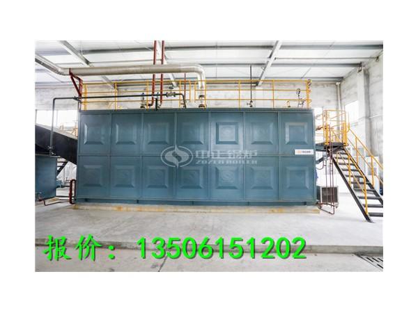 15吨燃油蒸汽锅炉型号