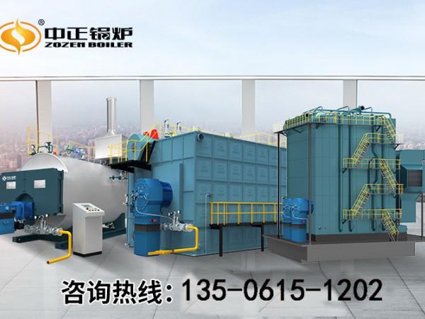 10吨的燃气热水锅炉产品出厂特点