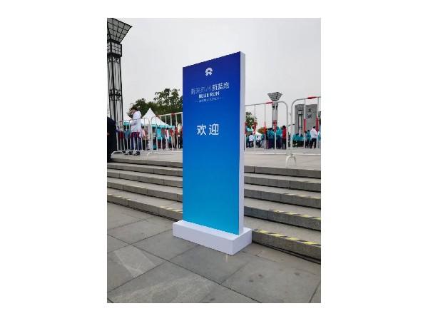 昆山开业典礼策划费用|上海年终晚会灯光音响出租