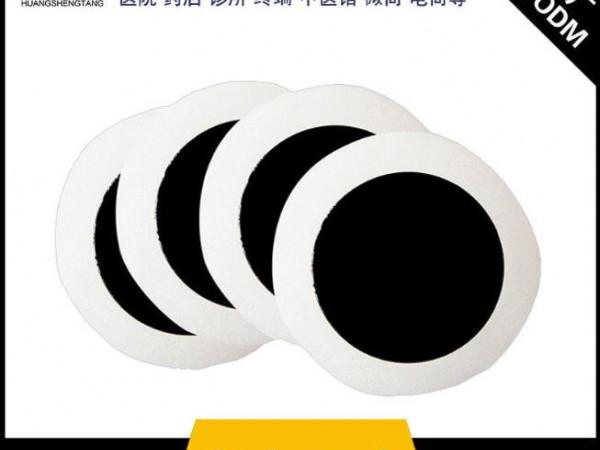 江苏镇江膏药加工厂家 膏药OEM贴牌高端定制 江苏新零售膏药认证源头工厂