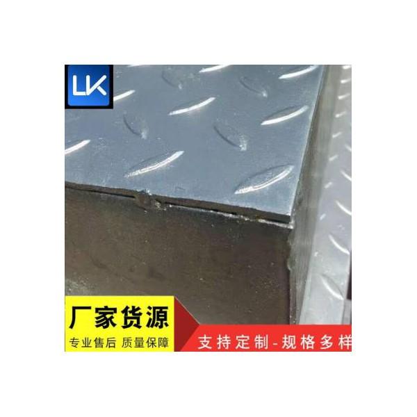 复合钢格板规格及厂家 复合钢格板销售 复合钢格板电话