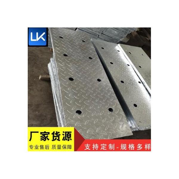 超值复合钢格板 复合型钢格板 复合钢格板供求