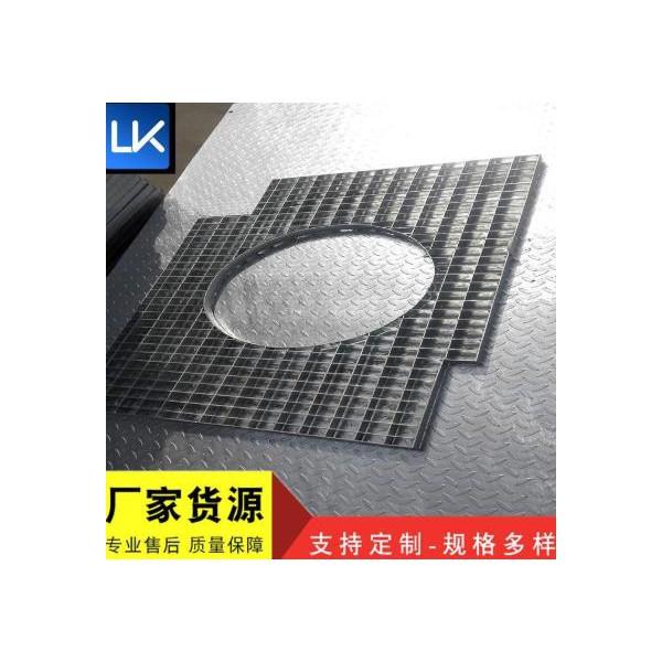 生产商家直销花纹板复合钢格板 镀锌复合钢格板 钢格板厂