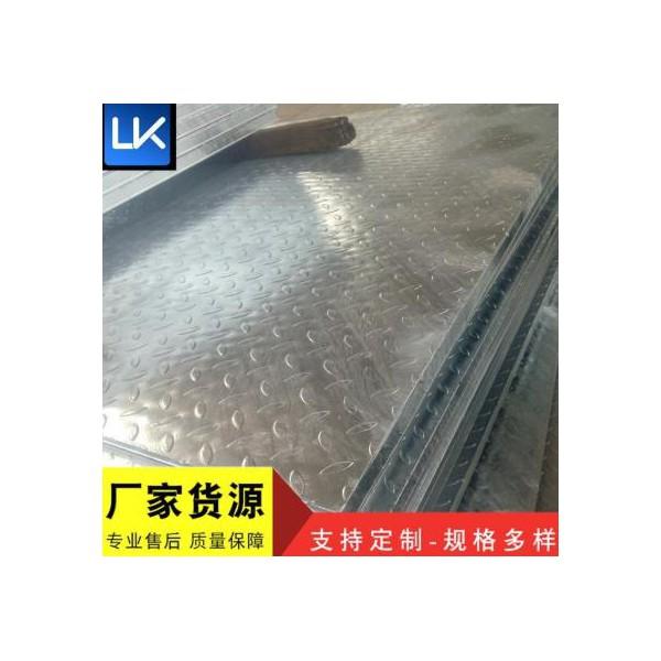 厂家批发直销复合钢格板 防滑复合钢格板 脚踏花纹板钢格板