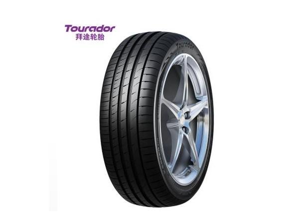 轮胎招商 拜途185/65R14高性能轮胎 新能源汽车轮胎