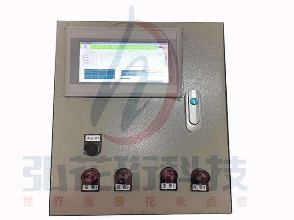 佛山污水水位无线传输监控系统