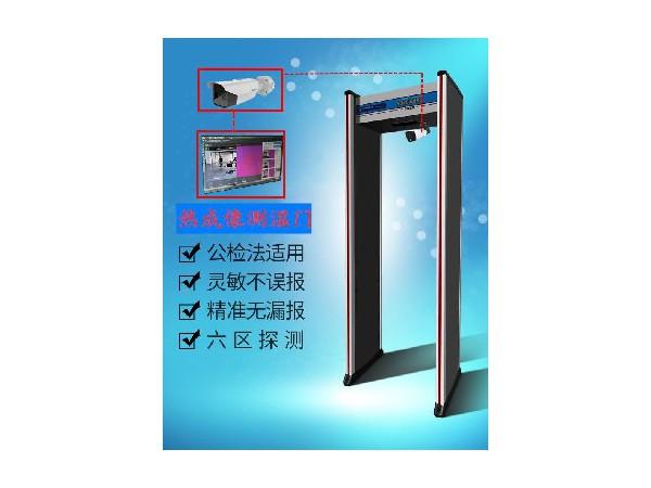 南京医院测温门 红外热成像测温门 学校安检测温门 通过式测温门