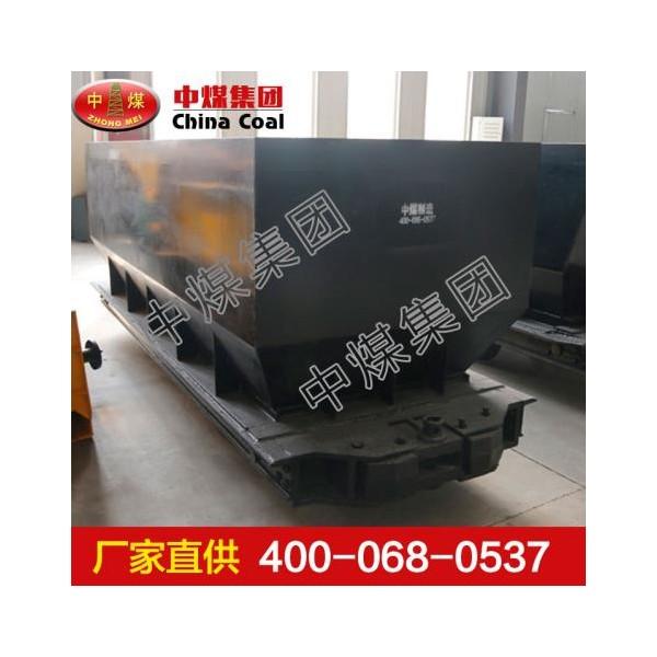 MDC2.2-6B底卸式矿车型号-山东中煤工