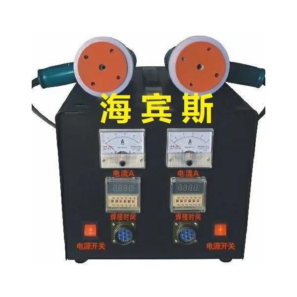 磁焊机_微波焊机_高频热熔焊机_电磁